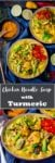 This Chicken Noodle Soup with Turmeric is satisfying comfort food - filling enough for dinner! #chickennoodlesoup #winterfood #chickensoup #turmericrecipe #turmericsoup